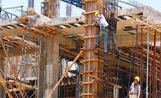 Las inversiones en 2013 se concentraron en la edificación de centros comerciales, condominios, hoteles y edificios empresariales. Con la nueva ley de regulación de las tasas de interés para la compra de viviendas, se proyecta un mayor crecimiento.