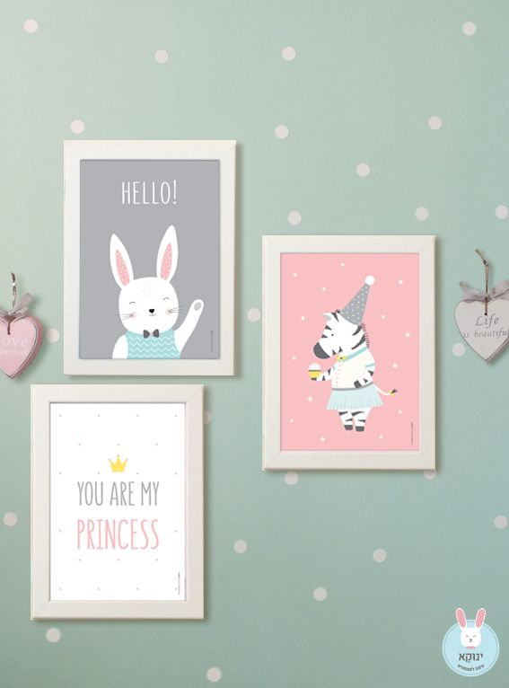 posters for kids room // posters for baby room  www.