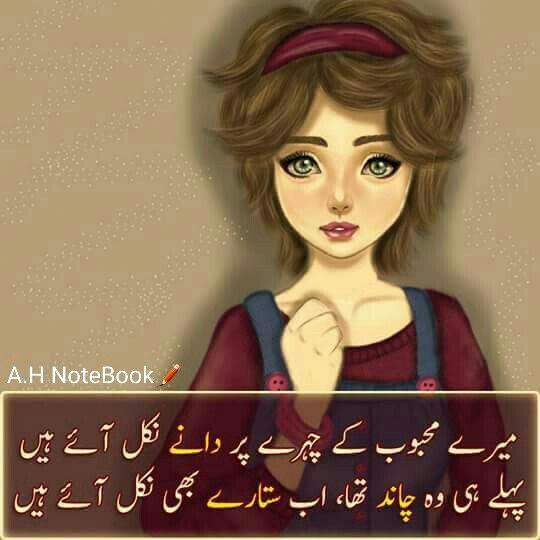 Hahahaha , mashaallah chand tha ;)  A.H