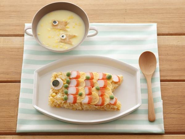 色がきれいなこいのぼり型にんじんツナピラフと、手作りクルトンを浮かべたスープ。/こいのぼりのかわいいレシピ(「はんど&はあと」2012年5月号)