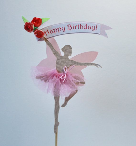 Ballerina Birthday cake topper/ Personalized by StylishPaperShop