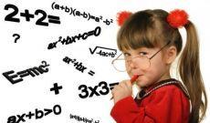 Видео уроки по математике для школьников! - Каждый день по пять минут! Чтобы учиться на пять! Выберите ваш класс и подпишитесь на канал: Математика 1 класс; Математика 2 класс ....