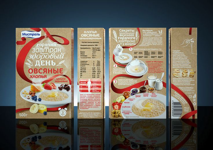 Mistral Redesigned on Packaging of the World - Creative Package Design Gallery