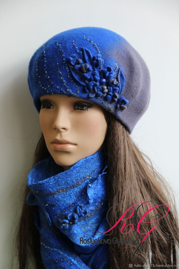 Купить Валяный комплект Синяя мгла - нежность, синий, войлок, шляпка, цветочный, 100% шерсть