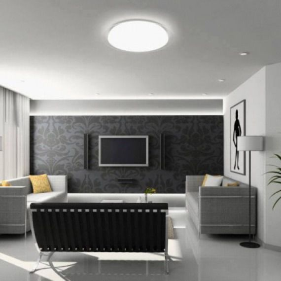 Inteligentny plafon LED Samos DL-C56T