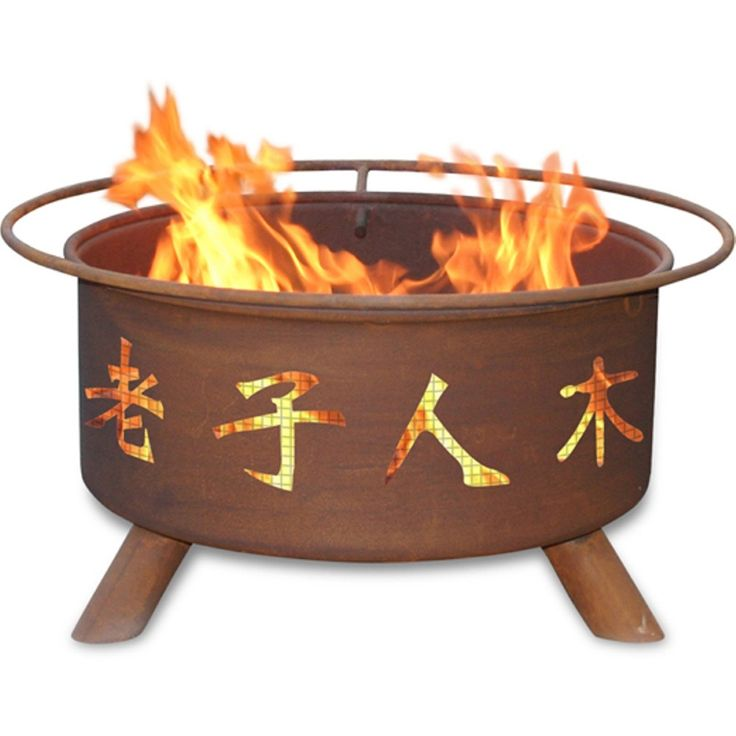 The Patina Products Chinese Symbol Fire Pit will quickly become the place to be during any of your outdoor barbecues, cocktail parties, or family gatherings, large and small. The fire pit is decorated