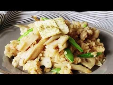 【ピリ辛で美味しい!】とり手羽先の山椒炊き込みごはん🐓 - YouTube