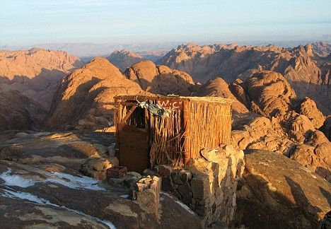 Loo with a view - Mount Sinai in Egypt