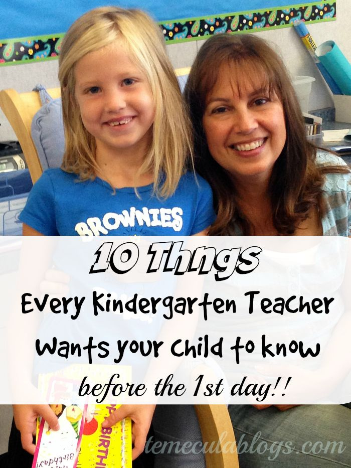The question of what should a child know before Kindergarten is answered by a Kindergarten Teacher herself. The 10 most important things they should know.
