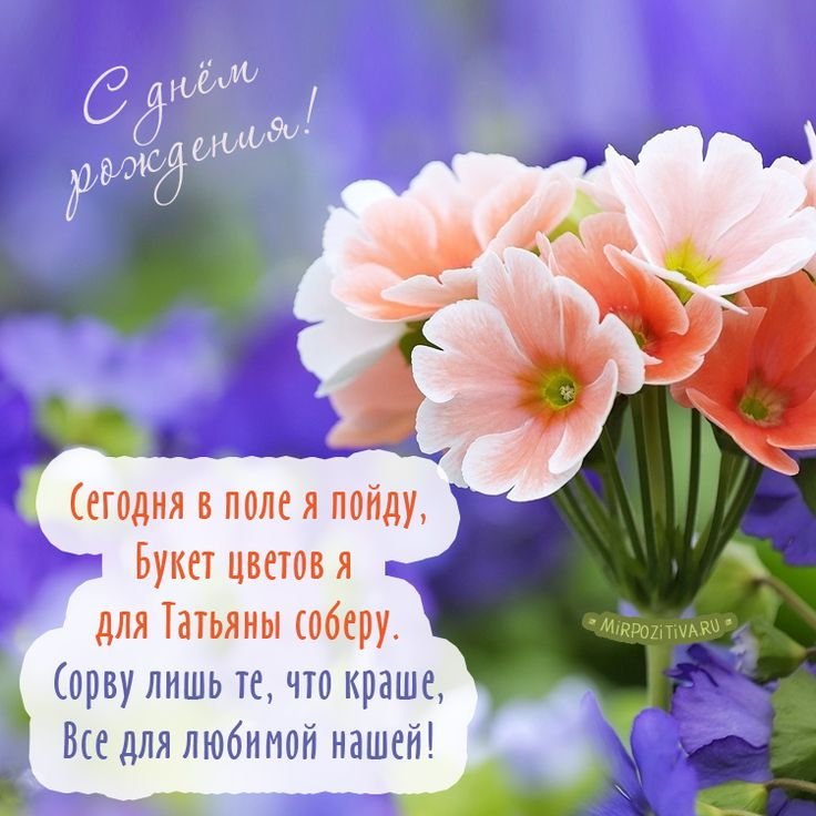 Открытки, открытки алене цветы