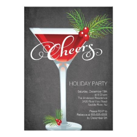 Snowflake Holiday Cocktail Party Invitation - tap to personalize and get yours