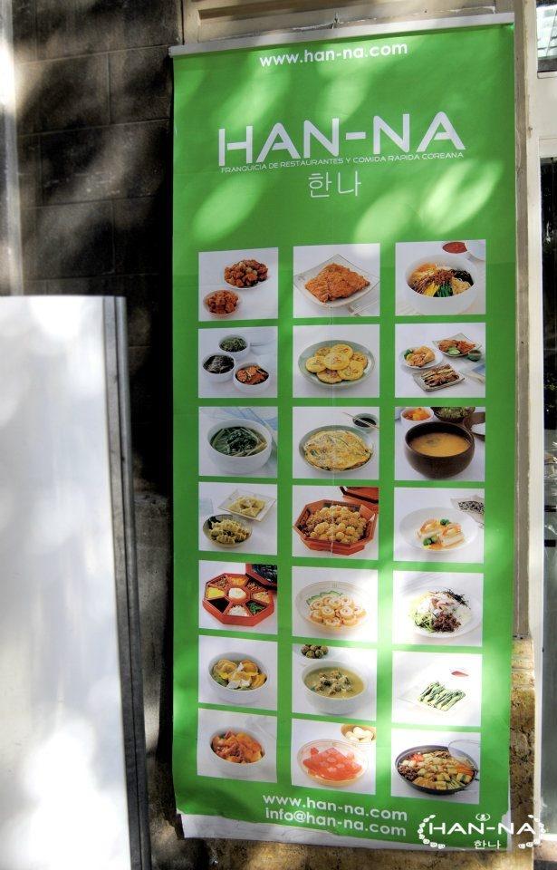 Han-na restaurante coreano.