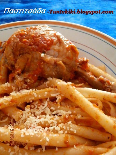 Tante Kiki: Παστιτσάδα... σχεδόν η κλασσική
