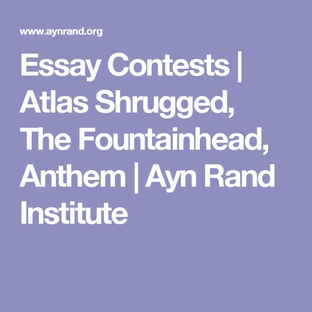Ayn rand essay competition
