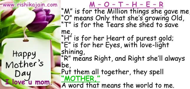 i love you quotes for your mom | HAPPY MOTHER'S DAY :I love u mom. | Inspirational Quotes - Pictures ...