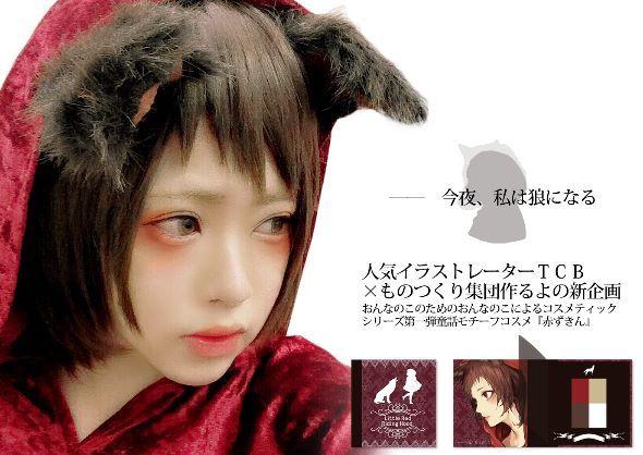 miyako_141225akazukin03.jpg (590×418)