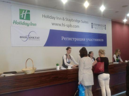 Финдиктат 2017 Санкт-Петербург Holiday Inn (9.09) http://прогноз-валют.рф/%d1%84%d0%b8%d0%bd%d0%b4%d0%b8%d0%ba%d1%82%d0%b0%d1%82-2017-%d1%81%d0%b0%d0%bd%d0%ba%d1%82-%d0%bf%d0%b5%d1%82%d0%b5%d1%80%d0%b1%d1%83%d1%80%d0%b3-holiday-inn-9-09/  Вернулся только что с «конференции» по инвестициям Финдиктат в Санкт-Петербурге. Как я вообще на неё попал? Я хотел пересечься с Анатолием Радченко (United Traders) и он сказал что будет там выступать. Так я и узнал. Кроме того, мы ж сами делаем…