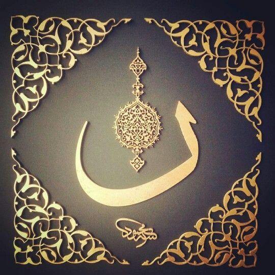 Naht Sanati - Suleyman Senol - Bu tarz seyleri evinin duvarina, full kapina falan yaptirabilirsin.