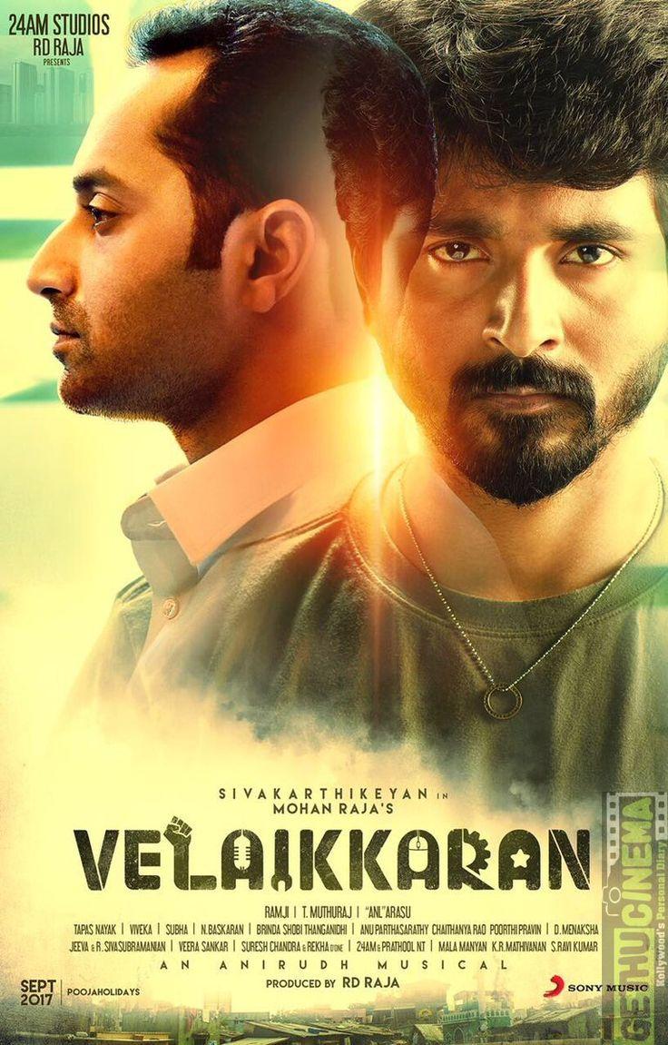 Velaikkaran Tamil Movie HD 2nd Look Poster Hd movies