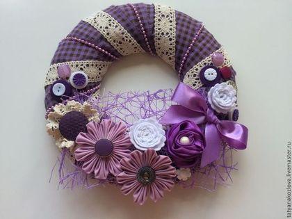 Венок интерьерный Сиреневый - фиолетовый,венок декоративный,интерьерное украшение