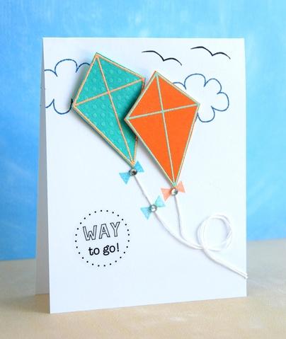Воздушный змей открытка, поздравления днем