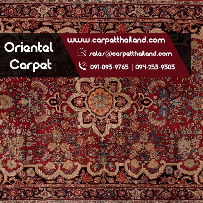 Buy Handmade Carpets from one of the largest sellers of Carpets and Rugs in Thailand. Avail services like Carpet Washing, Cleaning and Repairing at amazing rates. Contact us now at 091-093-9765 or 094-253-9303 or visit our webshop at www.carpetthailand.com