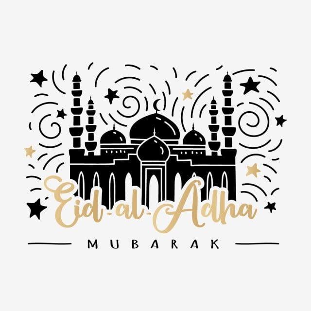 ملصق عيد الأضحى مع كتابات ومسجد صور المتجهات مع المواد Png In 2020 Eid Images Eid Al Adha Eid Stickers
