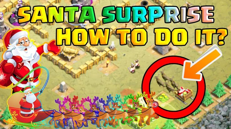 Clash Of Clans Secret: Santa Surprise. Clash Of Clans Santa Surprise Spell. How to bring santa claus in clash of clans. Clash Of Clans Goblin Picninc Santa Surprise 2016. Clash of Clans Santa Spell Surprise. Hechizo De Santa Claus Clash Of Clans. Bring back santa surprise spell clash of clans. COC Santa Surprise in Goblin Picnic. Santa Surprise 2016.  Welcome to another episode of clash of clans. In this episode we will watch clash of clans santa surprise in Goblin Picnic! This is a secret…