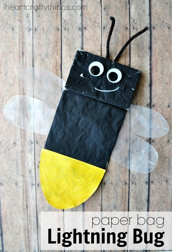 Adorable Paper Bag Lightning Bug Kids Craft, perfect for a summer kids craft and bug craft for kids.