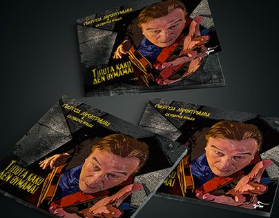 "Check out new work on my @Behance portfolio: ""Cd Design"" http://be.net/gallery/44900995/Cd-Design"