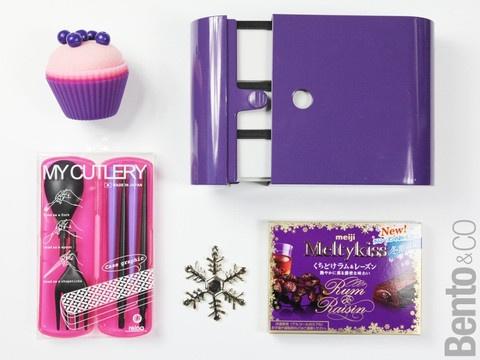 Murasaki Set - Holiday gift ideas  $44