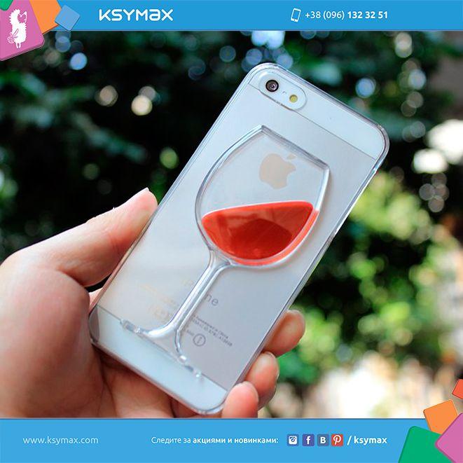 Код Активации Для Spy Phone Tracker