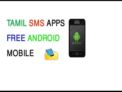 HOW TO MAKE TAMIL S M S APP FREE ANDROID MOBILE TAMIL language ANDROID PUTHU kadai … source    ...Read More