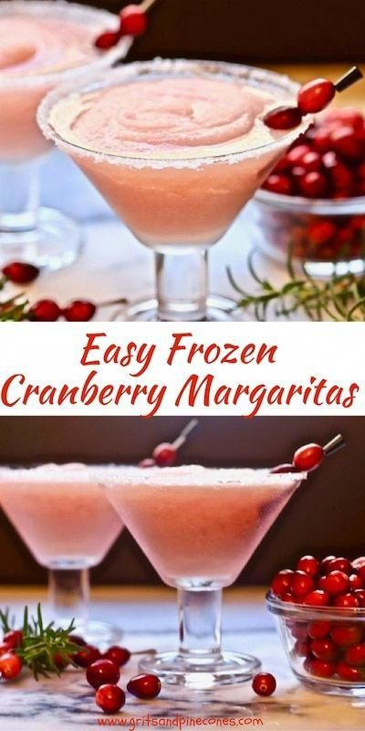 Easy Frozen Cranberry Margaritas are the perfect Christmas cocktail