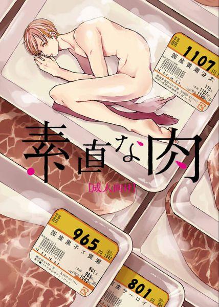 【黒黄】新刊サンプル【5月4日SCC】
