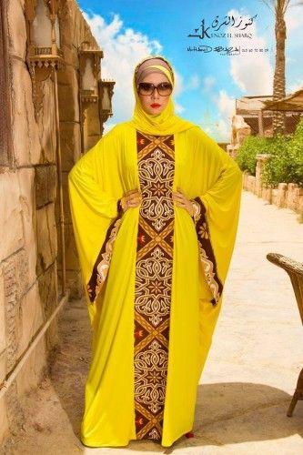 Abaya fashion by Kenuz el-Shark | Just Trendy Girls