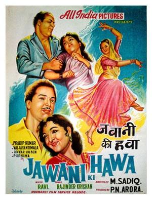 Jawani Ki Hawa (1959)