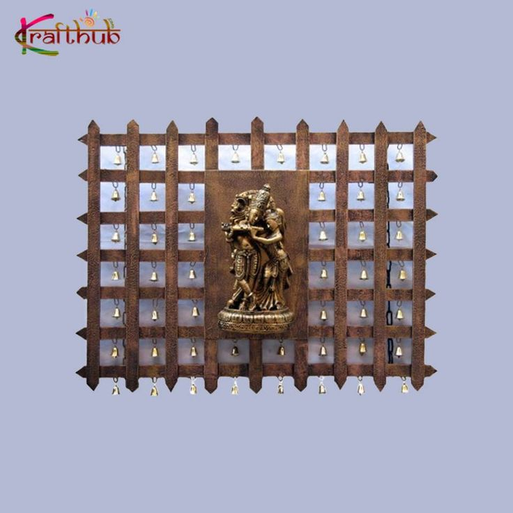 Jail Style plate with #Radha #Krishna surrounded by bells