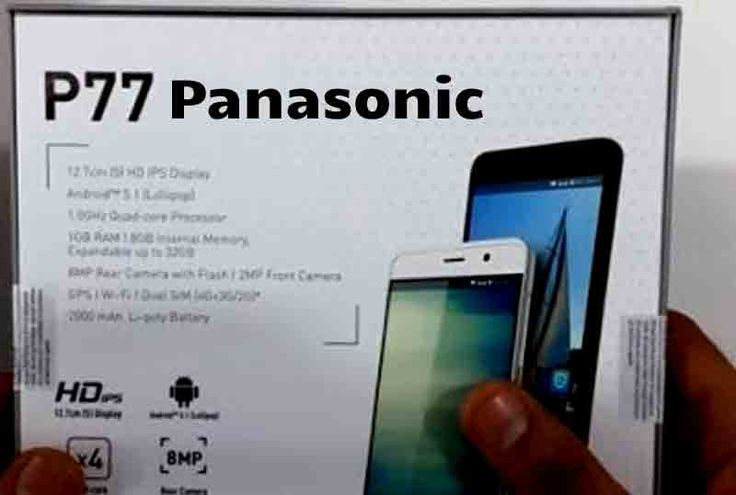Panasonic said its p77 smartphone was launched in India last year. Now the company has launched the upgraded variant of this smartphone which comes with 16 GB inbuilt storage. Remember that the previous variant of Panasonic P77 came with 8 GB of storage. The company has priced a new variant of Rs 5,299, and it will be exclusively available at the e-commerce site Flipkart.   #india #panasonic