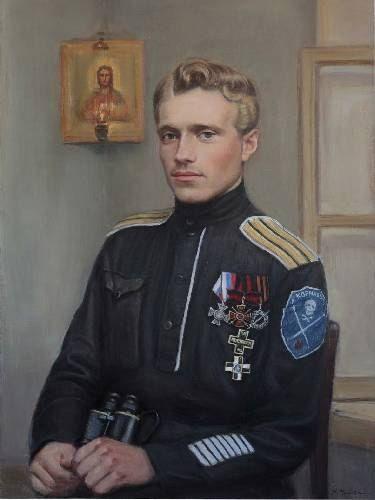 Oficer dywizji Korniłowskiej