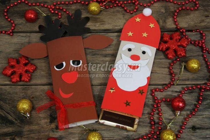 Новогодняя упаковка шоколада. Дед Мороз и олень. Мастер-класс с пошаговыми фото