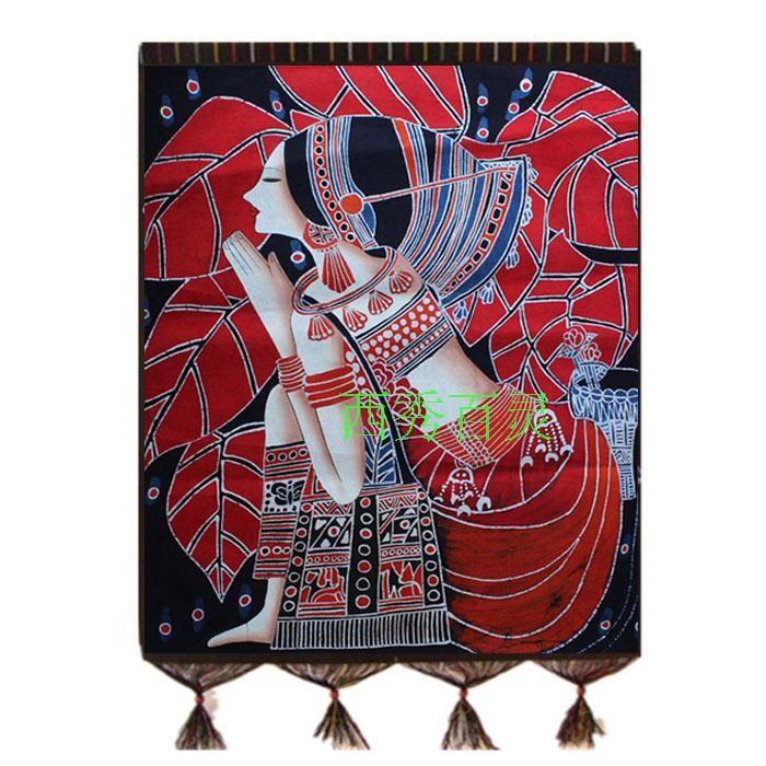 贵州安顺苗族蜡染壁挂徐波作品特产正品礼品重彩草鞋剪纸礼品红衫-淘宝网