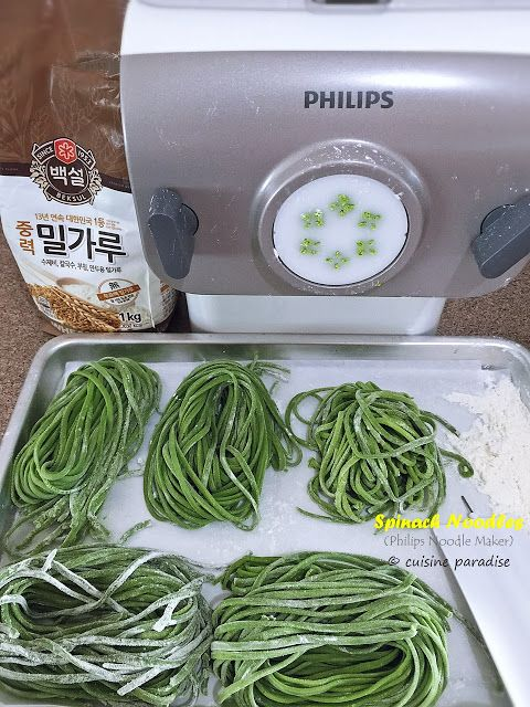 Cuisine Paradise | Singapore Food Blog | Recipes, Reviews And Travel: Philips Noodle Maker: Homemade Spinach & Yuzu Noodles