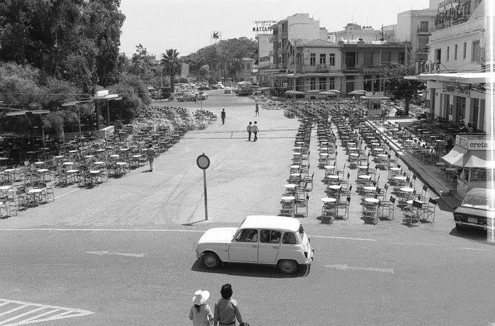 Ηράκλειο (1970) Πλατεία Ελευθερίας