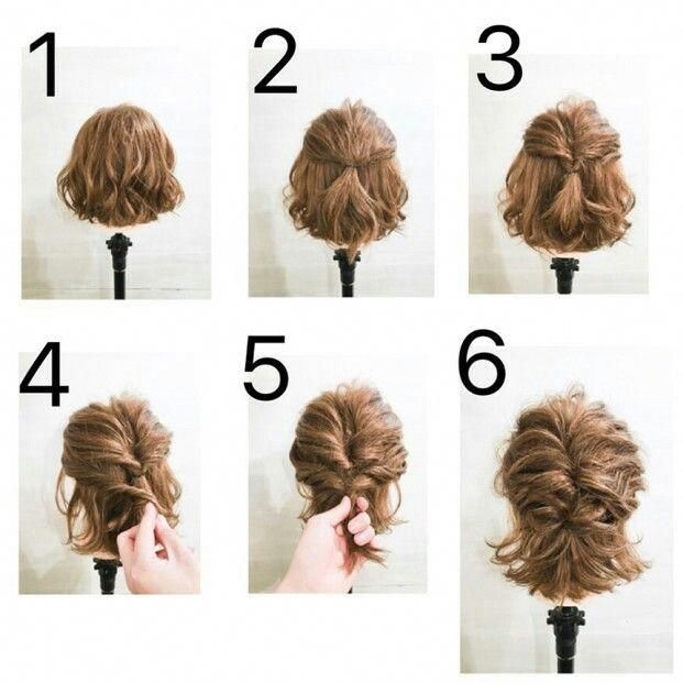 Hairstyles For Short Hair Easy To Do 85
