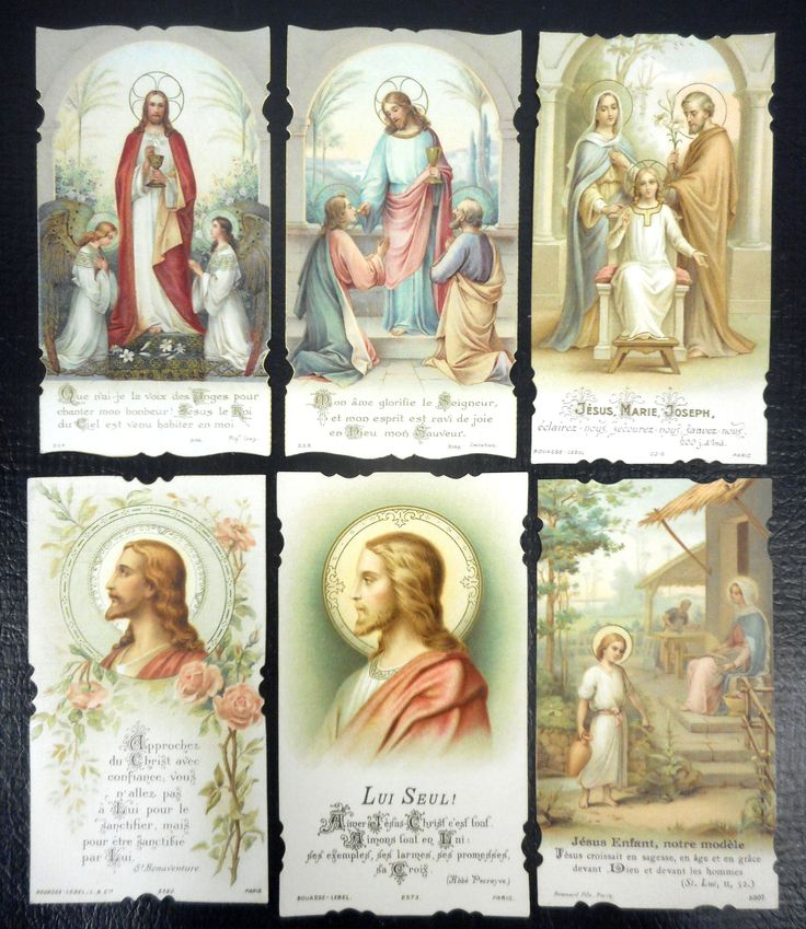 Lot of 6 Antique 1910's French Paris Religious Holly Prayer Cards Lithographs, Color & Gold Paint Details, Jesus Catholic Holly Scenes