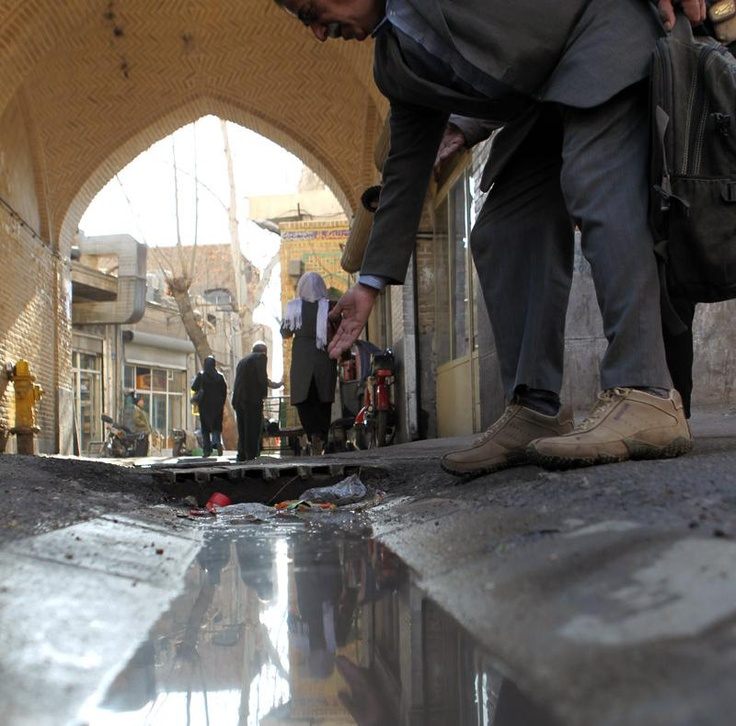 Non Muslim Perspective On The Revolution Of Imam Hussain: 12 Best Images About Tehran On Pinterest