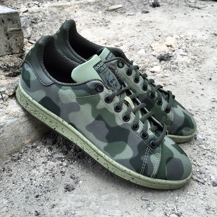 Adidas STAN SMITH vede militare