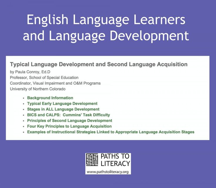 education and learners language development English language learners the education of latino students appears to be resistant what factors support english language learners' literacy development in.