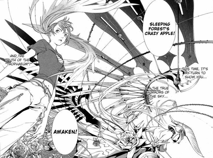 Air Gear Online Manga / Mangamonger